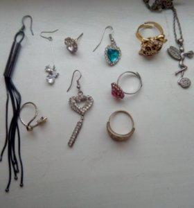 Серьги кольца и кулон