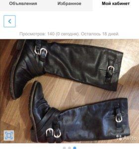 Обувь (весна-осень )