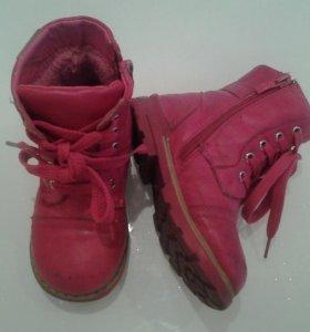 Обувь детская (зима)