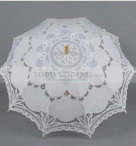 Кружевной зонт.