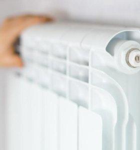 -Отопление -Водоснабжение -Канализация и т.д.