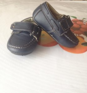 Ботинки Симба