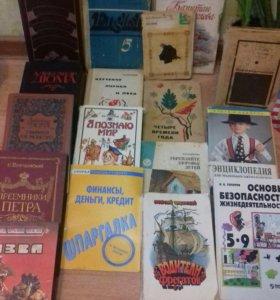 Кники за все 250р