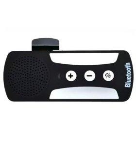 Автомобильная Bluetooth гарнитура.