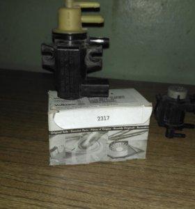 Электро магнитные клапана на пассат В6 дизель