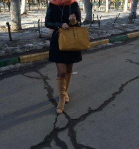 Сумка сапоги и пальто