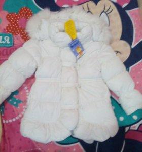 Новая курточка для девочки.ЗИМА!