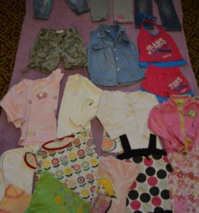Одежда пакетом р.92-98