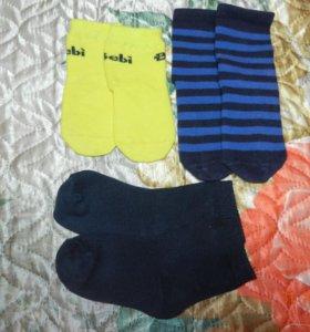 Носки детские продаю.