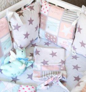 Бортики - подушки на заказ