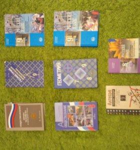 Учебник по обществознанию ,алгебре,геометрии,русск