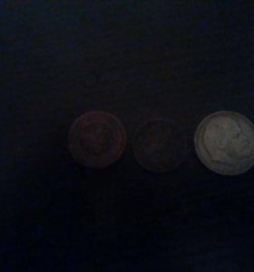 Монеты времен Николая1 иАлександра 1