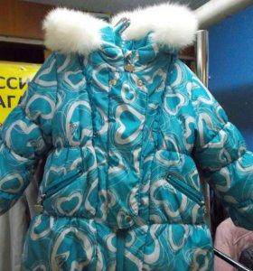 Куртка зима р.98