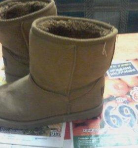 Обувь зимняя УГИ