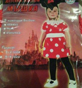 Карнавальный костюм Мышки