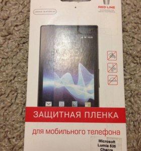 Защитная плёнка Microsoft Lumia 535