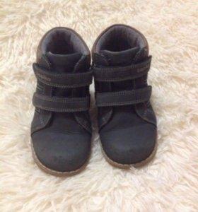 Ботинки на холодную весну/осень