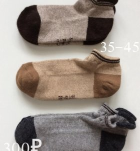 Укороченные носки (шерсть). Монголия