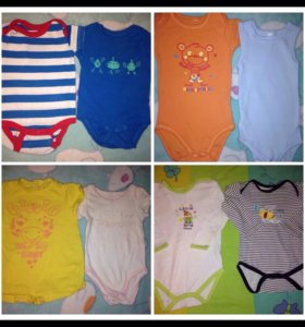 Вещички для малышей