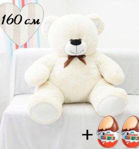 Большие плюшевые медведи, мишки 160 см + подарок