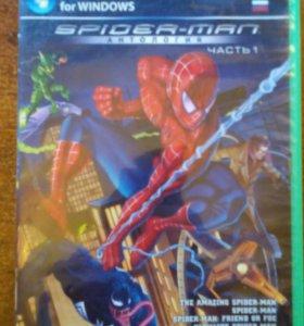 SPIDER MEN 1 часть антология