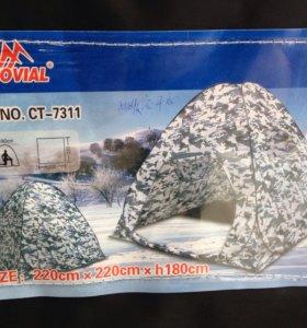 Палатка зимняя 220х220х180
