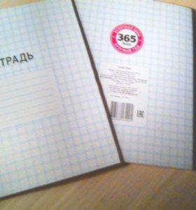 Тетрадь в клетку 48 листов