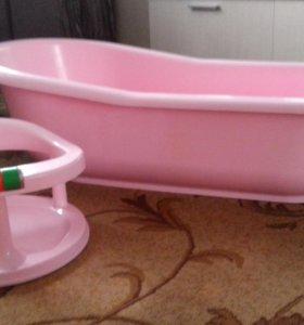 Детские ванночка и стульчик