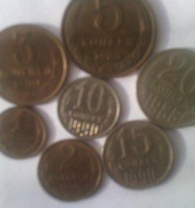Монеты СССР. 1990г.