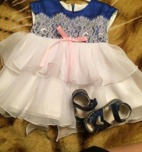 Платье для вашей принцессы!