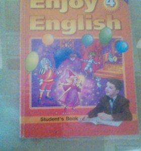 Учебник 4 класс