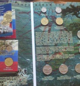 Альбом С Монетами Крым
