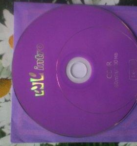 Чистый диск на 700 мб