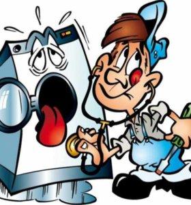 Ремонт стиральных машин любого типа