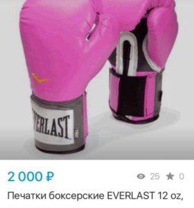 Боксерский шлем и перчатки.