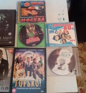 Продам диски DVD, MP3