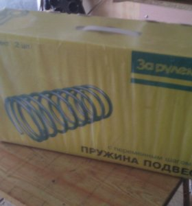 Передние пружины подвески на ваз