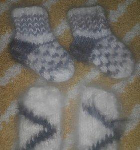 Варежки и носочки. Кролик,  до года