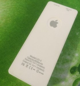 Apple портативная зарядка
