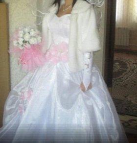 Свадебное платья срочно.