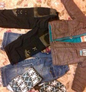 Куртка зимняя с шапкой и 2 тёплых штанов р.80+6