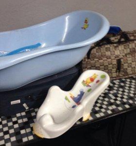 Ванночка +сиденье