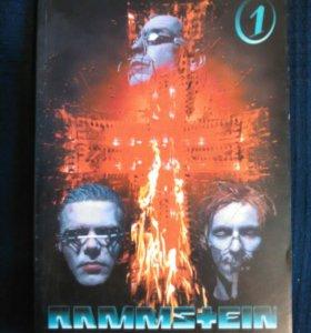 Книга Метро 2033 и Дети Робинзона Крузо