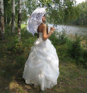 Зонт свадебный с веером
