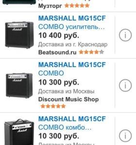Усилитель гитарный MARSHALL MG15CF