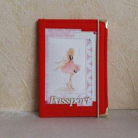 Текстильная обложка на паспорт ручной работы