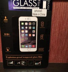 Стекло для iPhone 5