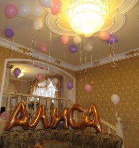 """Воздушные шары """"буквы'"""