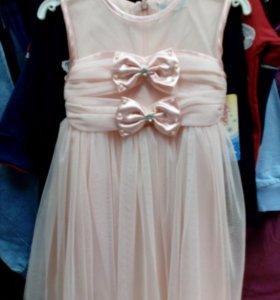 Платье.(розовое)