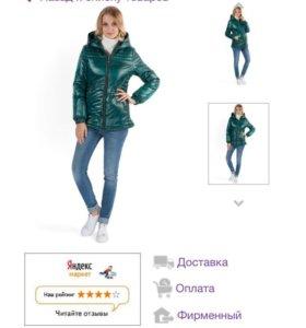 Куртка новая р.44-46